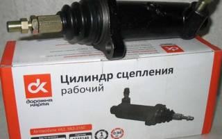 Как заменить рабочий цилиндр сцепления