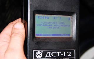 P2008 ошибка форд фокус 2