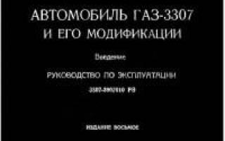 Ремонт газ 3309 дизель