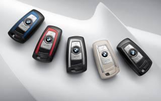 Замена батарейки в ключе бмв