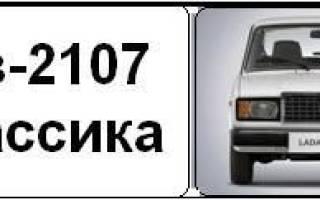 Как проверить стартер ваз 2107