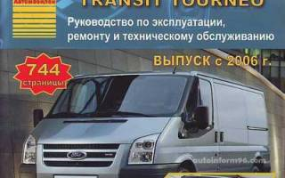 Ремонт и обслуживание форд транзит