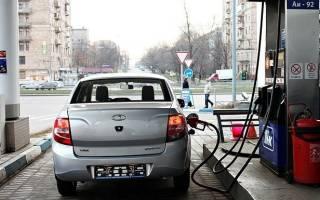 Лада гранта какой бензин заливать
