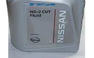 Замена масла в вариаторе ниссан джук