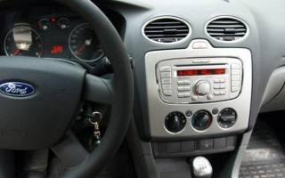 Распиновка магнитолы форд фокус 2