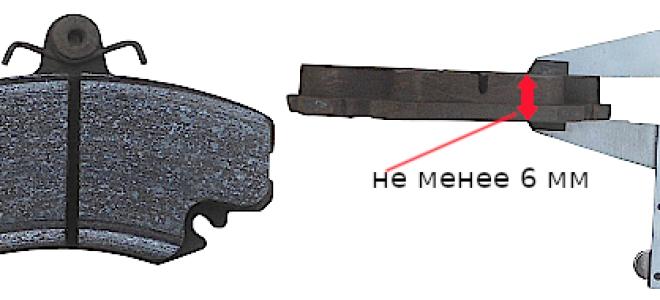 Замена тормозных колодок рено логан