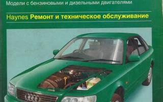 Ауди а6 с4 ремонт
